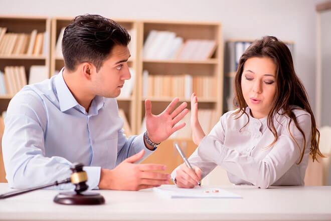 Как оплатить госпошлину за развод?
