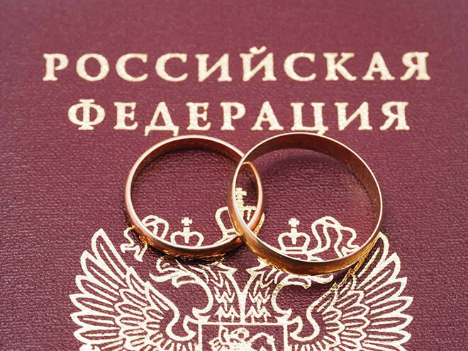 Как поменять паспорт после замужества?