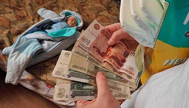 Какие выплаты полагаются при рождении ребенка?