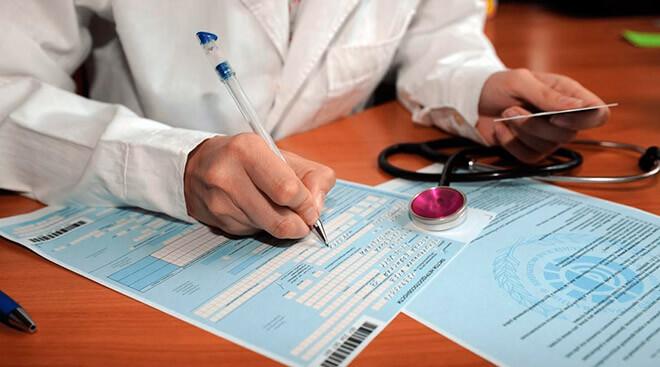 Как оплачивается больничный листок?