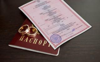 Как восстановить свидетельство о браке?