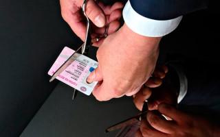 Лишение водительского удостоверения за неуплату алиментов