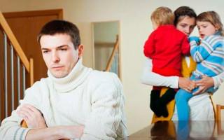 Порядок выплат алиментов на двоих детей с безработного отца